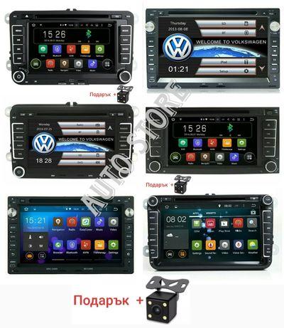 СУПЕР ОФЕРТА !!! Android 10 за AUDI VW SKODA bmw opel всички модели !