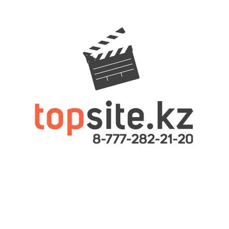 TOPSITE.KZ Видео и фотосъемка - рекламные и художественные!