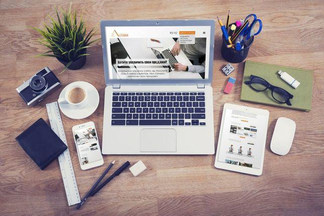 Создание сайтов и SEO продвижение для Google и Яндекс