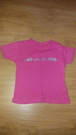 Детски блузки тениски