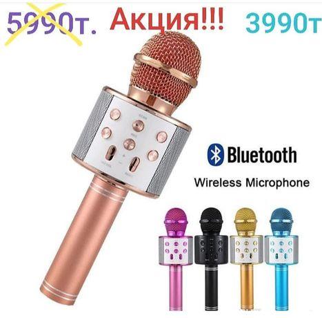 Беспроводные микрофоны караоке