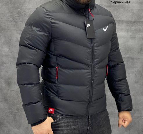 Новое поступление мужских курток отличное качество.