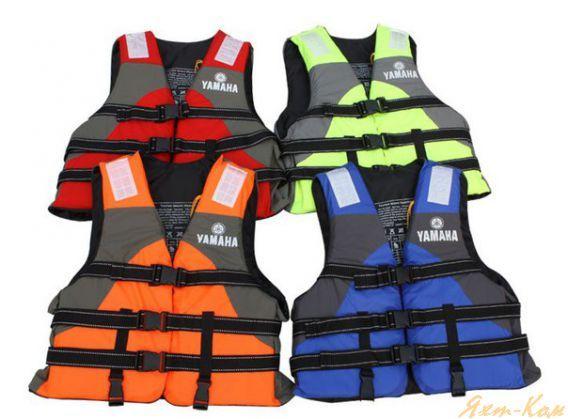 Спасательные жилеты взрослые и детские оптом до 120кг