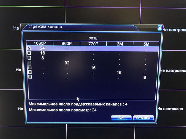 IP Видеорегистратор NVR IP 1080P 2 мп 24 канала, корпус под 3 hdd