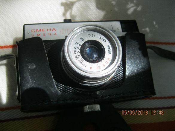 Фотоапарат -Смена