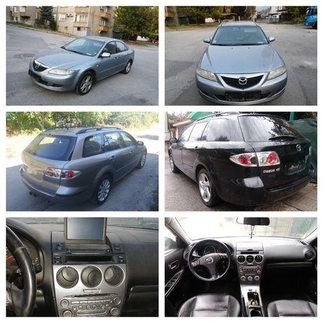 Mazda 6 2.0D 136коня 3бр. на части