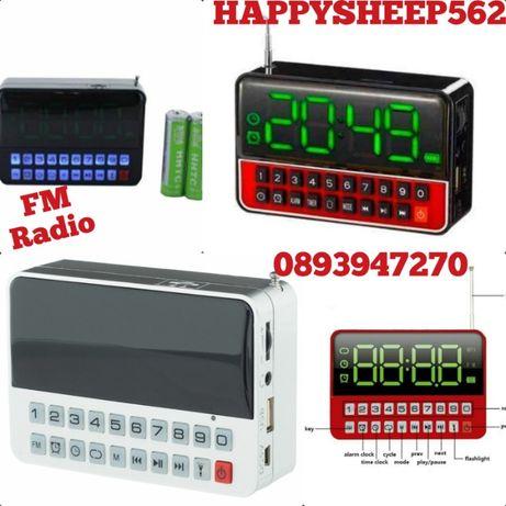 Електронен радио часовник с будилник, с USB вход за флашка, и SD карта