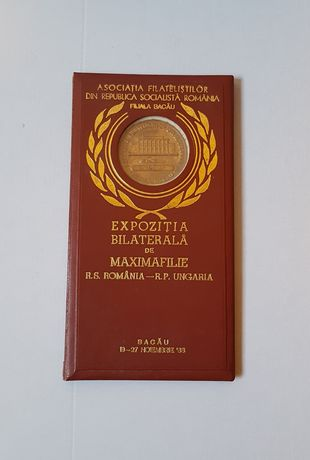Medalie expoziție maximafilie, din bronz (1983)