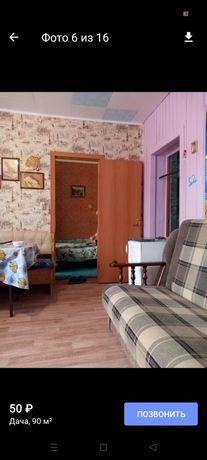 Сдам комнату на длительный срок сарыаркинский район