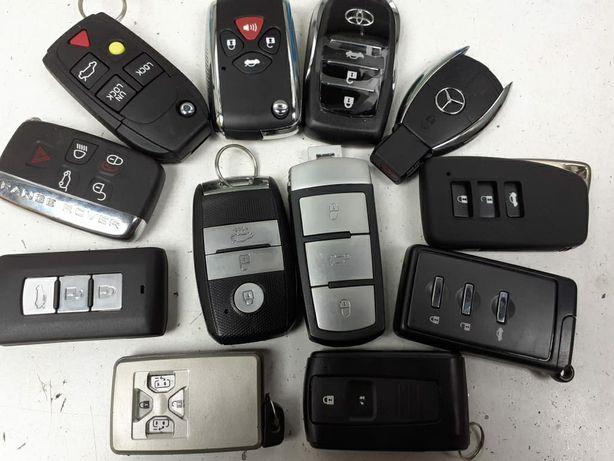 Изготовление ключей для авто и домашних, Манаса 1