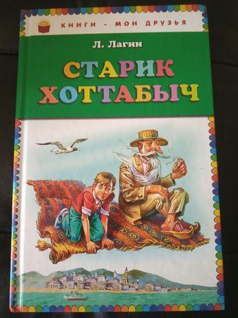 Продаются детские книжки