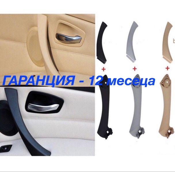 Дръжка вътрешна интериорна за врата БМВ BMW E90 Е91 Е92 Е93 гр. Димитровград - image 1