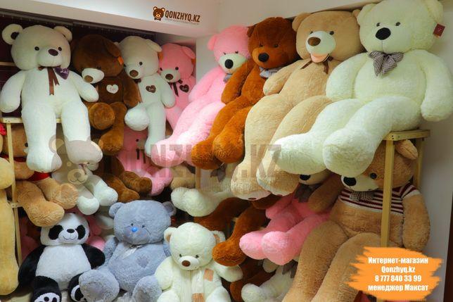 Плюшевая мишка медведь Тедди teddy Нестор мягкая игрушка с доставкой