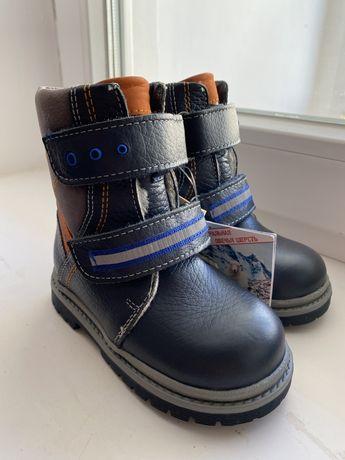 Новые зимние ботинки Шаговита