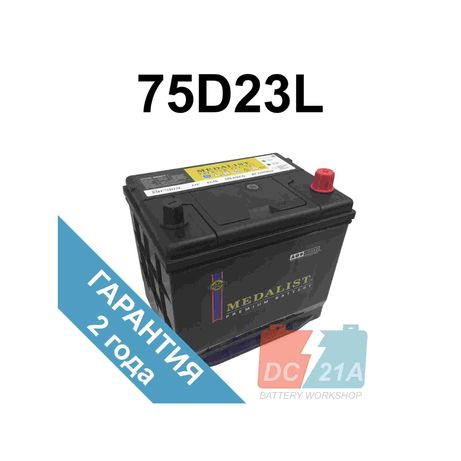 Аккумулятор 65 Ач / 520 A MEDALIST