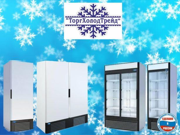 Холодильный шкаф, витрины ПАВЛОДАР