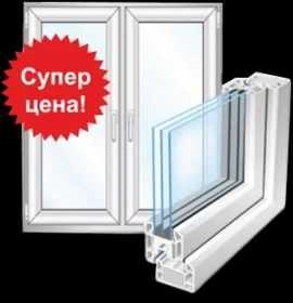 Пластиковые окна. Окна. Двери. Балкон. Москитные сетки. Ремонт окон.