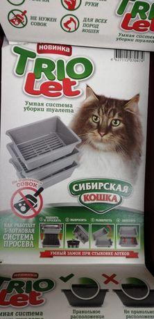 Лоток + Наполнитель в наборе для кошек и котят с доставкой.