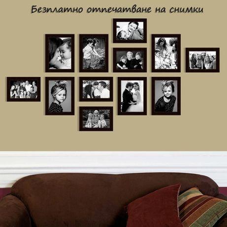 Комплект рамки + Безплатни Снимки 12бр