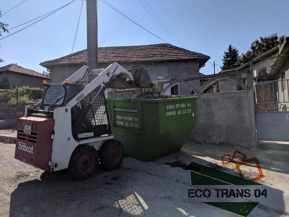 контейнери за строителни отпадъци РУСЕ