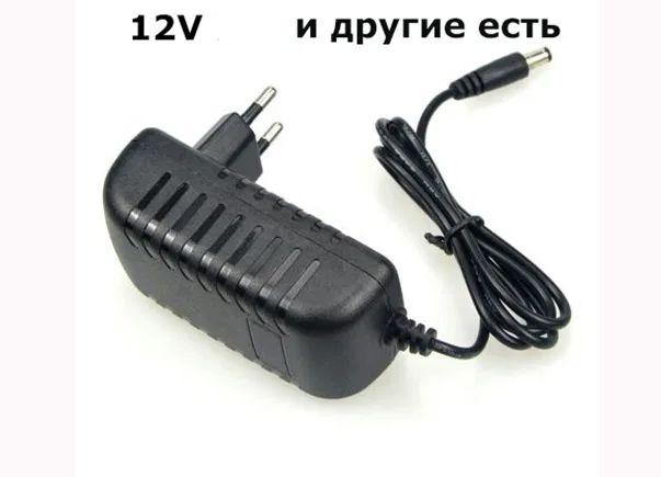 импульсный стабилизированный DC adapter Блок питания 12 вольт и другие