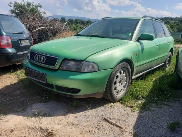 Audi a4 b5 1.9 AFN
