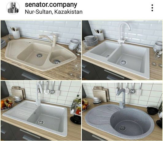 Продам кухонную мойку производства Россия