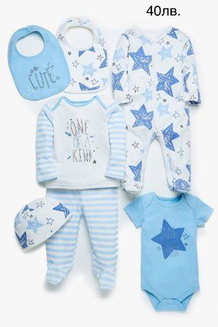 Нов Компект за бебе - подарък за бебе