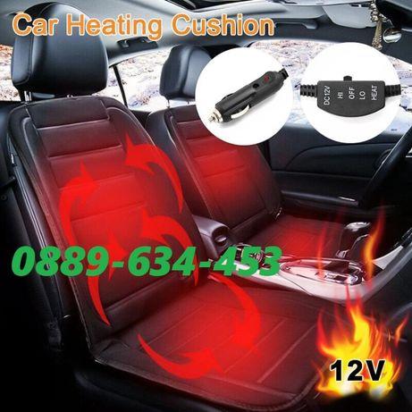 2020 60W Подгряваща постелка за седалка за кола автомобил печка стелка