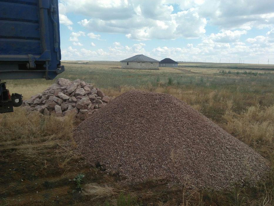 Вывоз мусора песок, балласт, щебень, навоз, перегной, и. д Актобе - изображение 1