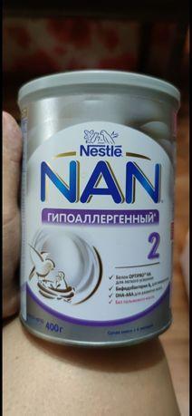 Nan 2 гипоаллергенный