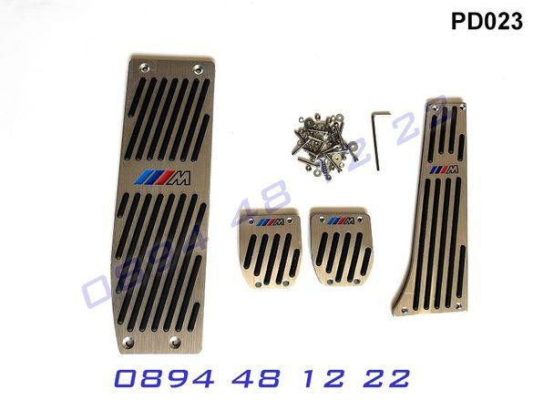 Спортни Алуминиеви Педали BMW E46 E90 E36 БМВ Е46 Е90 Е36 М педали M