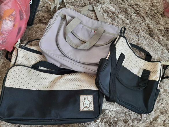 Бебешка чанта, за количка +памперси +Бебешки принадлежности за хранене