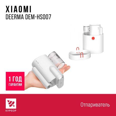Отпариватель Xiaomi Deerma DEM-HS007 КУРСОР Назарбаева 161/Муканова 53
