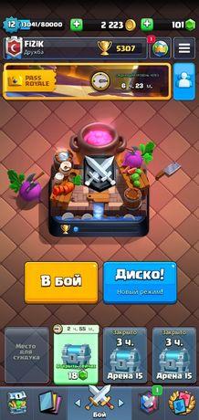 Clash royal аккаунт
