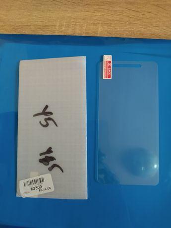 Vând folie sticla Huawei Y5