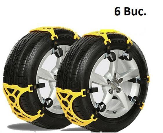 Set 6 Lanturi antiderapante / Fasete pentru anvelope autoturisme