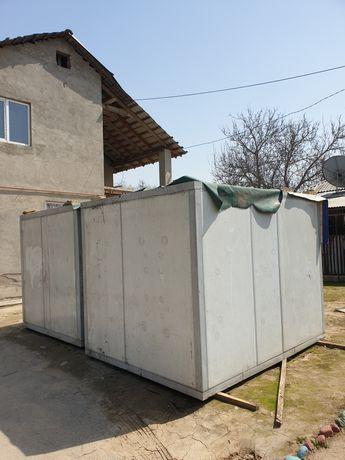 производственные холодильники