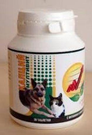 Калций Мултивит - за кучета и котки