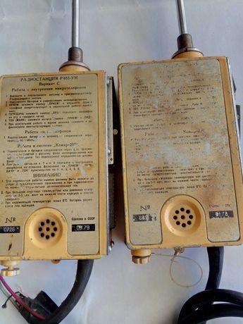 Радиостанция Р 855 УМ вариант С