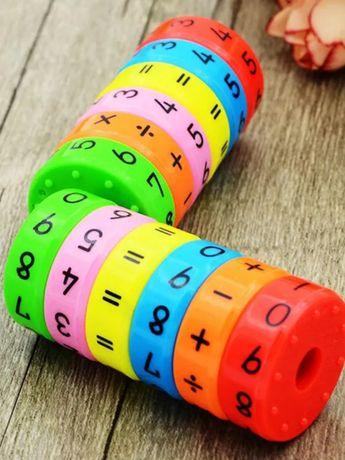 Joc magnetic pentru calculat