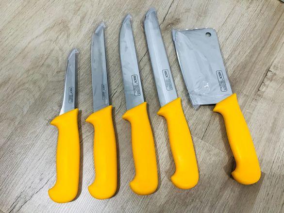 Комплект Немски ножове