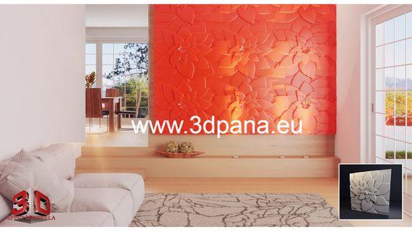 3D ПАНЕЛИ, декоративни стенни облицовки, Облицовъчен камък, пана №0123
