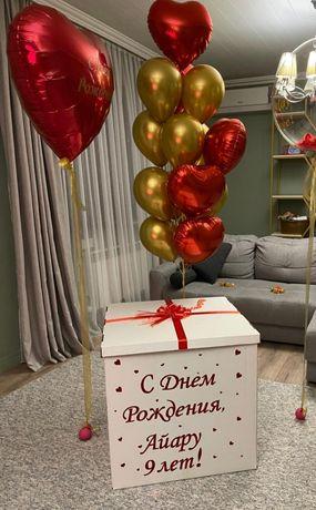 Коробка surprise Коробка сюрприз Большая коробка Коробка 70*70