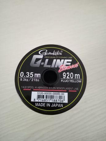 Nylon pescuit Gamakatsu 0.35mm preț 20 lei 6-700m