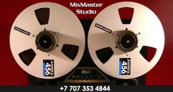 Студия звукозаписи / тиражирование CD / аранжировка / запись голоса