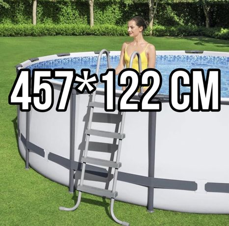 Огромный Каркасный бассейн 457*122 см