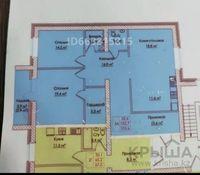 Продаем отличную 3 комн квартиру ЖК Туркистан