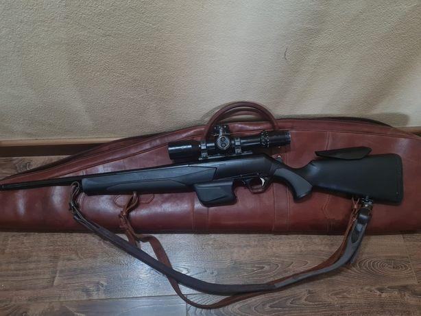 Vând carabina Browning Maral 30-06