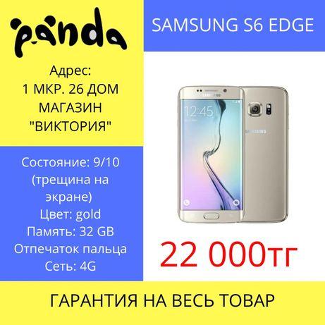 Смартфон samsung s6 edge / 32gb / 1-26 маг «Виктория»